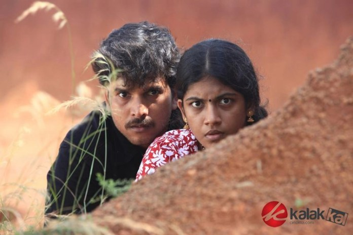 Iyal Viruthu Movie Stills