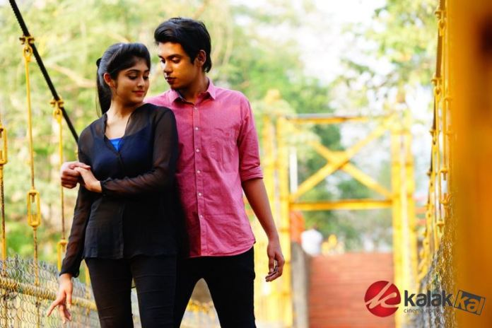 Krishnam Movie Photos