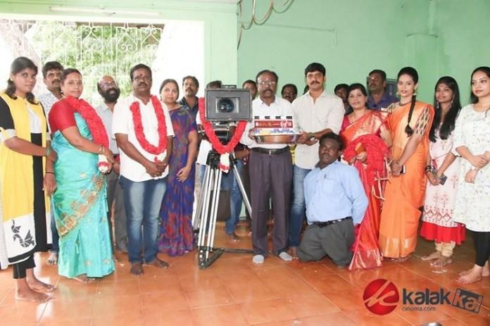 Laddu Movie Launch Stills