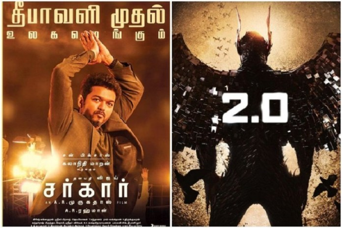 Sarkar Vs 2.O Collection