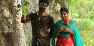 Seemathurai Review