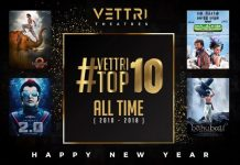 Vetri Top 10 Movies