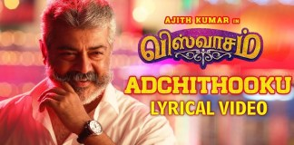 Adchithooku Song with Lyrics | Viswasam