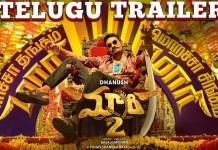 Maari 2 - Telugu Trailer