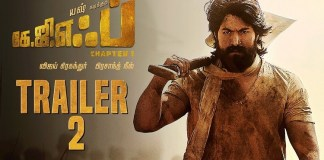 KGF Chapter 1 Official Trailer 2 Tamil