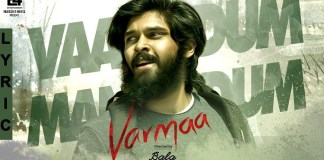 Vaanodum Mannodum Lyric Video | VARMAA