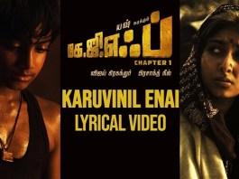 Karuvinil Enai Song With Lyrics | KGF