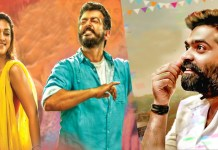 Viswasam Vibrates The World