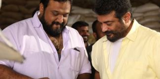 Viswasam real collection