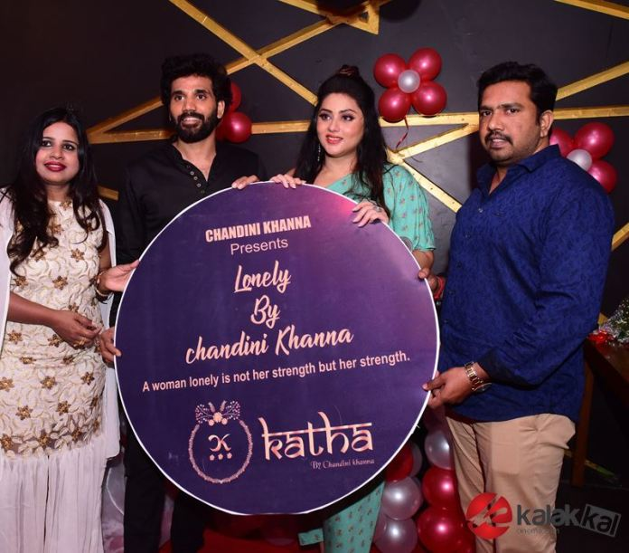 Actor Namitha launches Yearly Calendar Lonely Photos