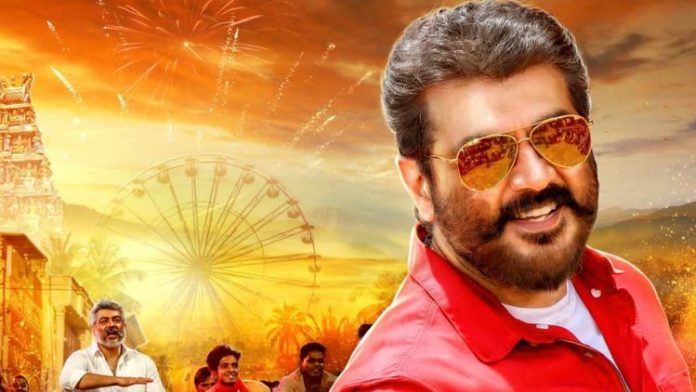 VIswasam Collection