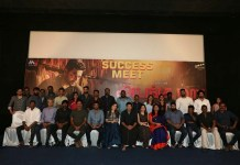 Adanga Maru Success Meet