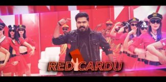 Red Cardu Song Lyrical from Vantha Rajavathaan Varuven