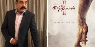Indian 2