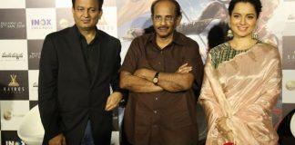Manikarnika Movie Trailer Launch