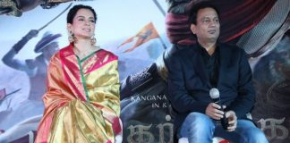 Manikarnika Movie Trailer Launch Stills