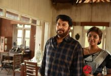 Peranbu Movie Stills