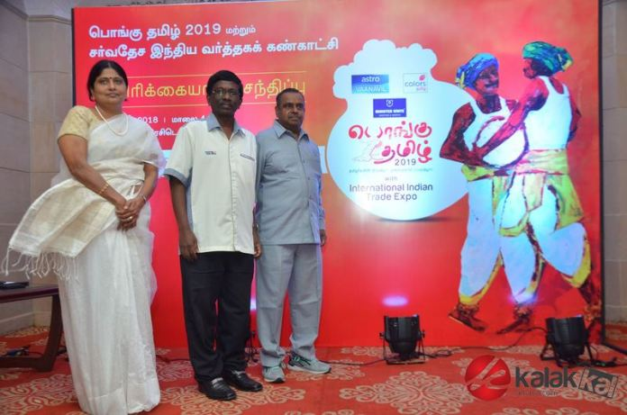 Pongu Tamil 2019 Press Meet