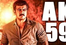 Thala 59 Movie