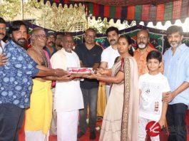 Thamilarasan Movie Launch Stills