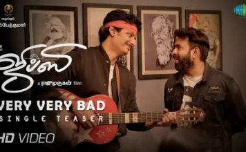 Very Very Bad Song Teaser