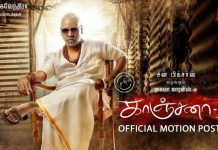 Kanchana 3 - Official Motion Poster