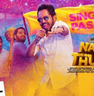 Natpe Thunai - Single Pasanga Lyrical Video