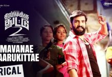 Dhilluku Dhuddu 2 | Mavanae Yaarukittae Song Lyrical Video