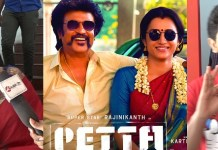 Petta 2nd Week People Opinion