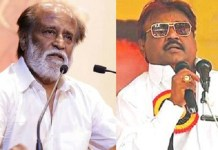 Captain Vijayakanth
