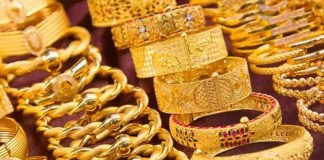 Gold Silver Price