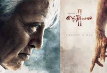 Indian 2 Release Date