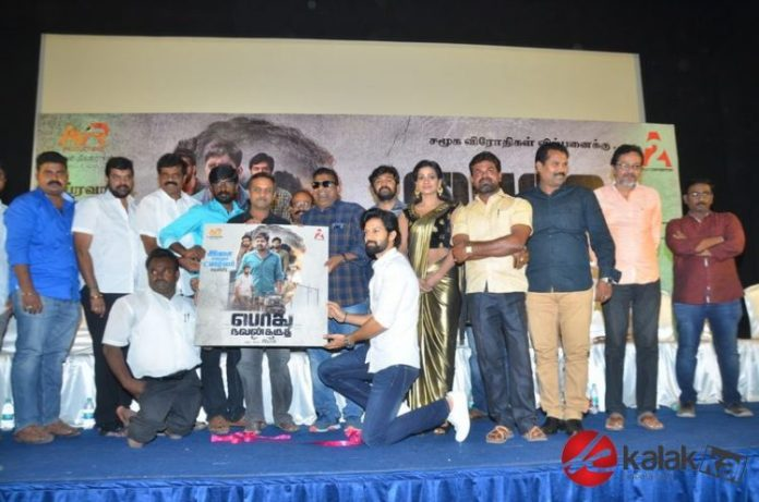 Podhu Nalan Karudhi Movie Audio and Trailer Launch Stills