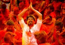 Vijay Video