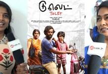 Tolet Movie Public Review