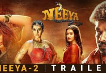 Neeya 2 - Official Tamil Trailer
