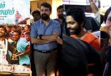 Sarvam Thaala mayam Movie