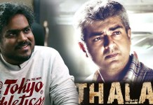 Thala 59's Release Date
