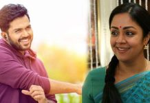 Karthi Movie