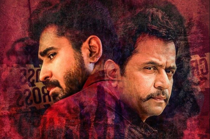 Kolaigaran Movie Poster