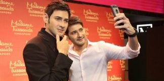 Mahesh Babu launches his Madame Tussauds wax statue at AMB Cinemas