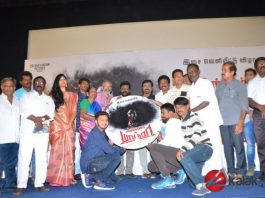 Meendum Yathra Movie Audio Launch