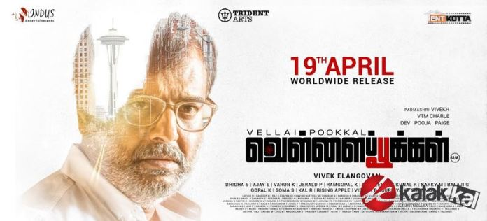 Vellai Pookal First Look
