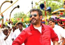 Viswasam 50th Day Collection