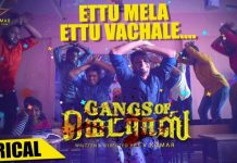 Ettu Mela Ettu Lyrical Video Song