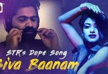 STR Dope Song | Siva Baanam Lyrical Video
