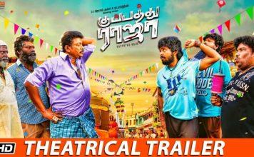 Kuppathu Raja Theatrical Trailer