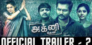 Agni Devi Movie Trailer