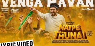 Natpe Thunai | Vengamavan Song Lyric Video