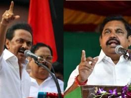 MK Stalin vs EPS